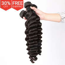 Hair Factory Unprocessed Virgin Brazilian Remi Human Hair Wefts