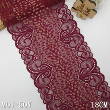 Wine color lace 18cm elastic burgundy lace trim