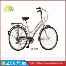 "2016 New model 26"" cheap Mountain Bike on sale"