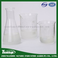 KL1345 Top hot sale selling chemical polycarboxylate based superplasticizer with low dosage and low price for India