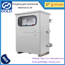 JZ-0.6BF Online On-load Tap Changer OLTC Oil Treatment Machine /Load Tap Oil Purifier for Transformer