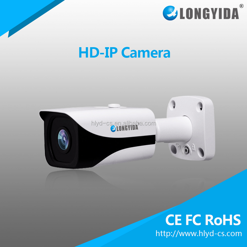 Top Quality Surveillance Camera System 960P HD IP Bullet Camera For Sale