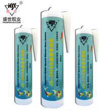 100% Silicone Rubber OEM Acetic Cured Silicone Sealants