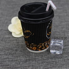 Custome Printed double Wall Paper Coffee Cup With Lids