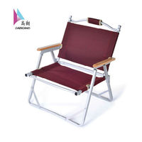 GXS-090 Folding relax camp chair