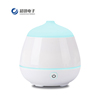 Good Quality Bangladesh Central Low Power Ultrasonic Humidifier