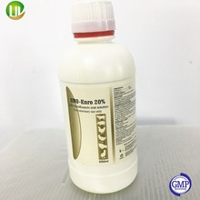 gmp manufacture veterinary antibacterial medicine 20% enrofloxacin oral solution