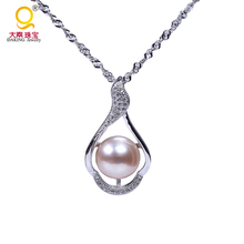 Silver necklace 925 Chinese pearl necklace for women ,silver jewelry party