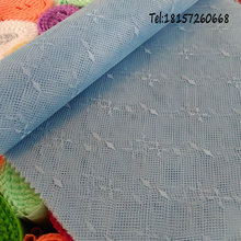 China supplier 23gsm baby blue jacquard mosquito net fabric