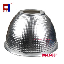 Factory Price 60 degree Pure aluminum Silver Color Led Light Corn Reflector