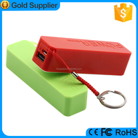 Square shape Perfume keychain 2600mah powerbank for promotional