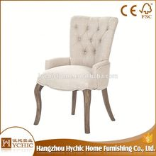 Factory Price Wholesale Dining Wood Antique Wood Rocking Chair