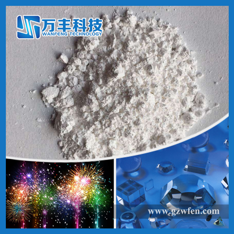 Best price of new arrival rare earth material Cerium Phosphate