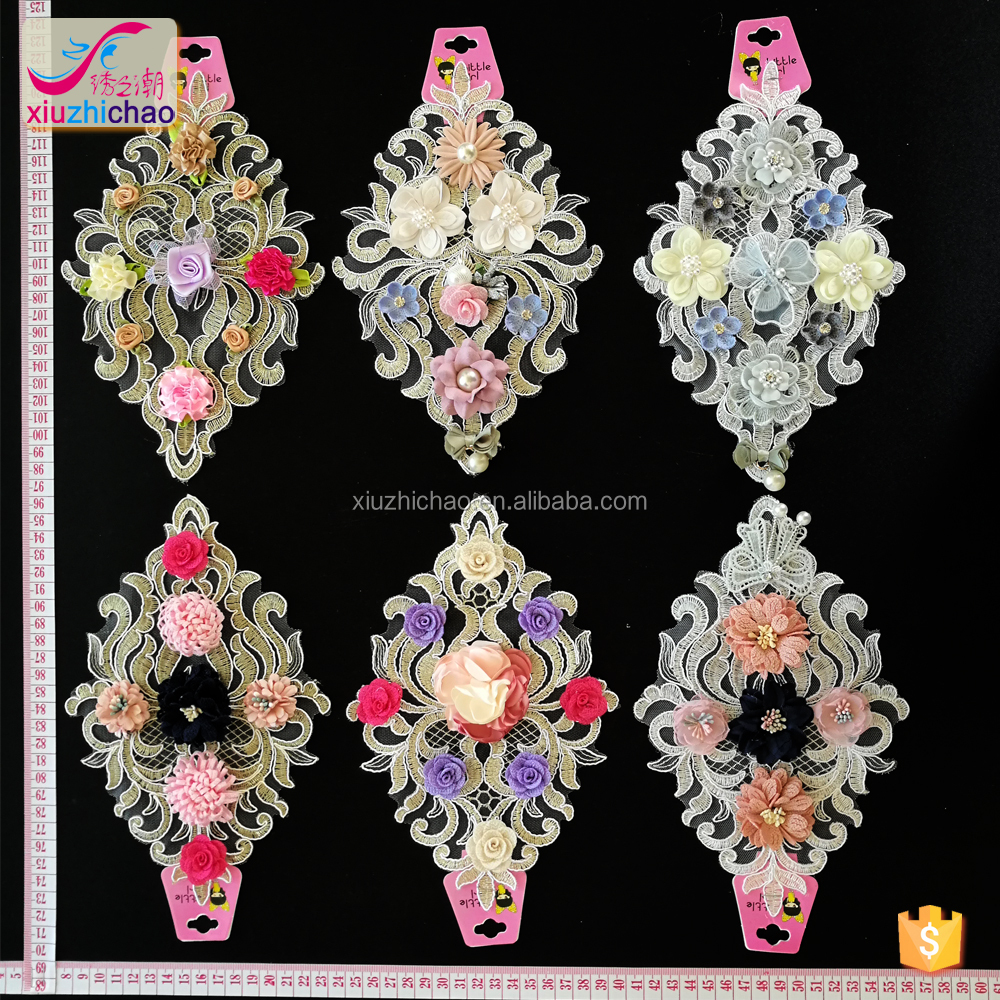 lace pattern applique with 3D flower and beads in colors good looking design