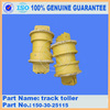 PC200 7 Undercarriage Parts Idler Track