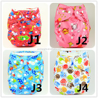 J1-4 YiWu ChangHe 100% Polyester+Cotton 1 Piece Free Shipping Wholesaler Soft Resuable Baby Cloth Diaper