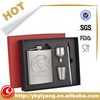 /product-detail/stainless-steel-hip-flask-gift-set-names-of-alcoholic-beverages-60275629185.html