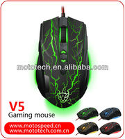 6 Buttons USB Wired Optical Gaming Mouse for PC Laptop