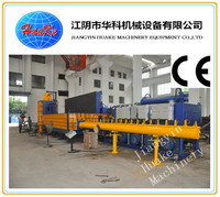 Heavy duty steel metal shear baler star