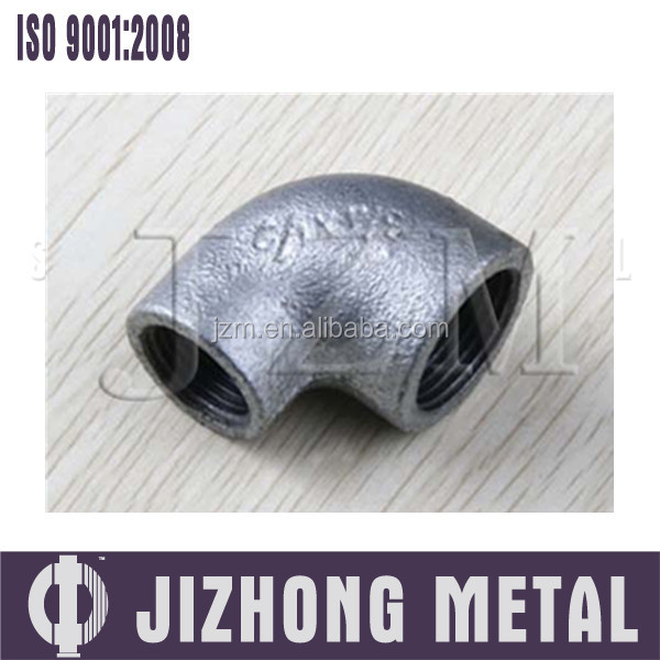 hot dipped galvanized malleable iron pipe fitting No 1090r elbow 90 deg