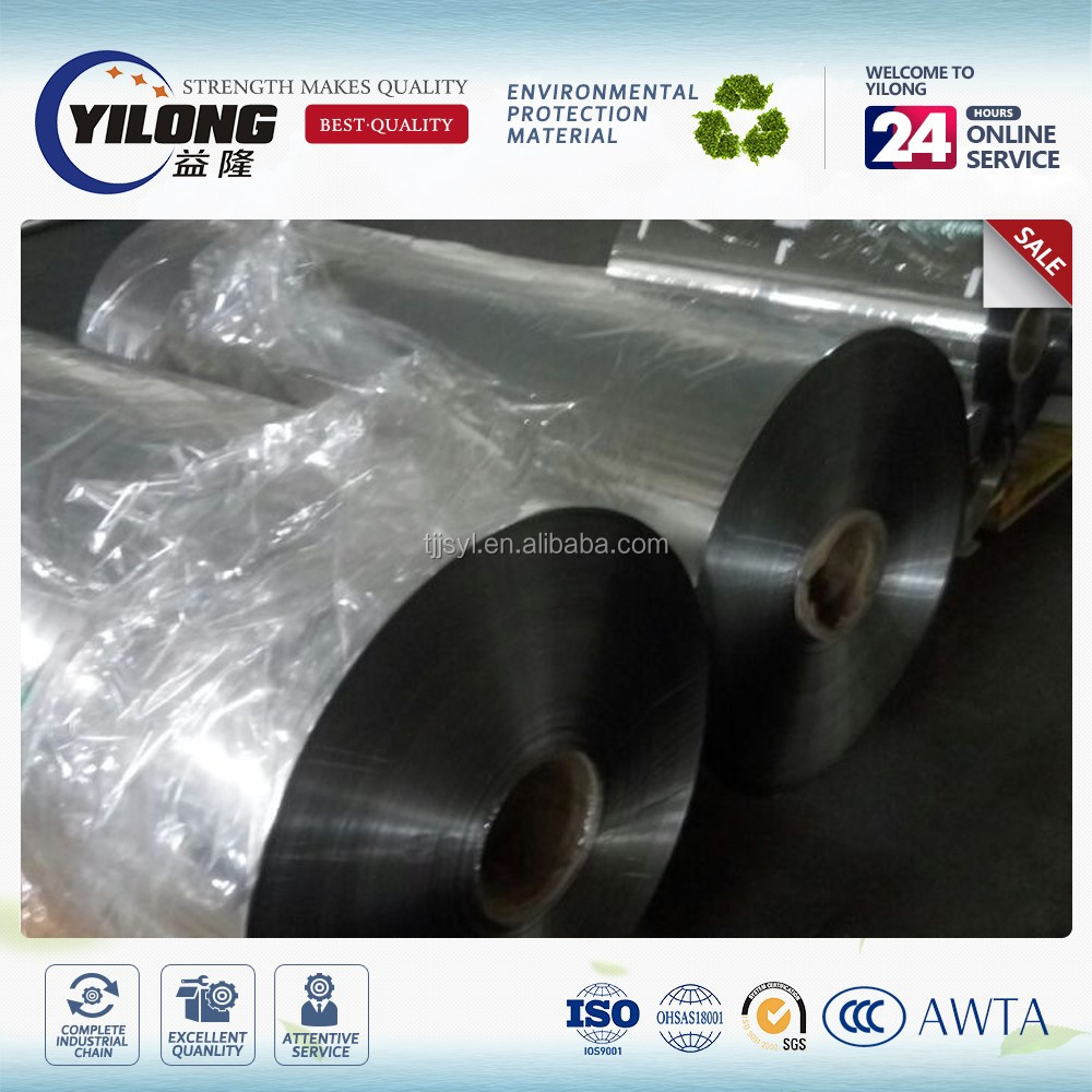 double sided thermal cold laminating bopp vmpet pe film