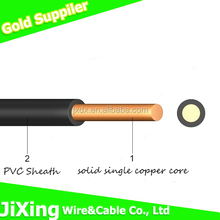 90 degree Celsius pvc coated 10mm2 cable for industrial area