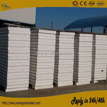 metal wall panel core eps insulated sandwich panel