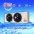 2017Hot Sale Factory Directly Sale portable electrical air cooler