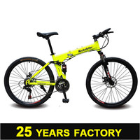 2 Land Rover bicicletas full suspension mountain bike