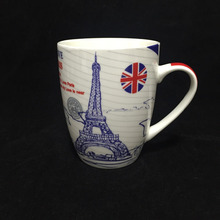 Paris Eiffel Tower Travel Porcelain Coffee Mugs