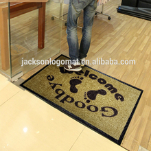 good quality nylon rubber entrance door mat
