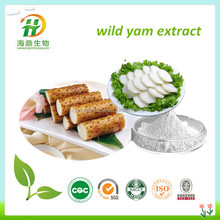 Chinese Yam Rhizome Extract Powder