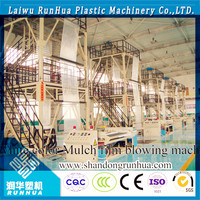 LD three-layers agriculture plastic film blow moulding machines for sale