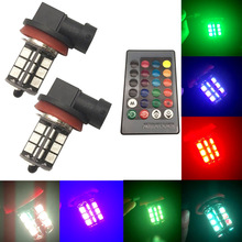 2pcs/lot RGB Wireless H11 H8 1156 7440 H7 9006/HB4 9005/HB3 H4 27-SMD 5050 LED Bulbs For Fog Daytime Running DRL Lights