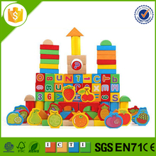 Hot selling wooden toy blocks train for wholesales