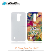 Hot Sale 3D Sublimation Phone Case Cover for LG K7 DIY Phone Case Cover