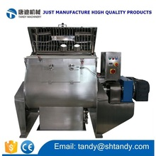 Trough mixing machine double paddle mixer