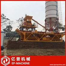 Stationary macon concrete batching plant cheap better than from thailand