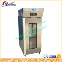 Stainless steel 220V electric single door commercial bread fermentation machine/ bakery continuous fermenting room 18 trays