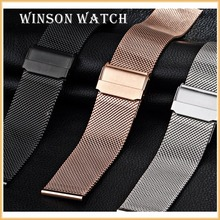 Hotsale 316 Stainless Steel Mesh Band For Brand Watch