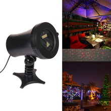 (BDA91001)With CE LVD ROHS certificate Christmas laser light for garden laser light