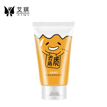 Skin care Moisturizing Hydrating natural whitening facial cleanser