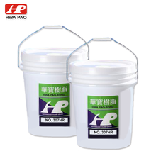 Water based PU Resin Adhesive for Shoe Making