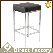 High quality fashion square rest chair