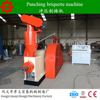 1000kg/h paper sawdust briquette making machine
