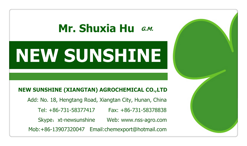 Bio emamectin benzoate 5% WDG systemic insecticide