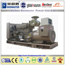 generator without fuel tank