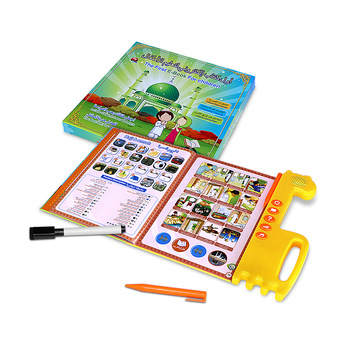 good quality muslim reading e book educational toys QT626 with touch pen
