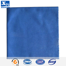 Antibacterial Microfiber Cleaning Cloth