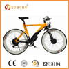 Lightweight top selling chopper bike